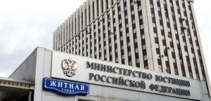 ФСИН России разрешила религиозную деятельность в своих учреждениях