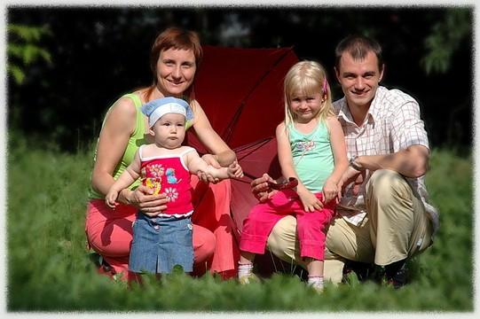 История нашей семьи: как мы нашли друг друга