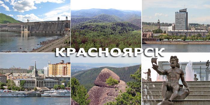 """Христианский форум """"Он и она"""" завершился в Красноярске"""