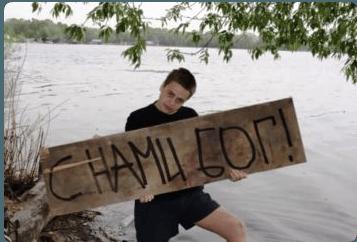 Московские подростки посетили христианский лагерь в Киеве