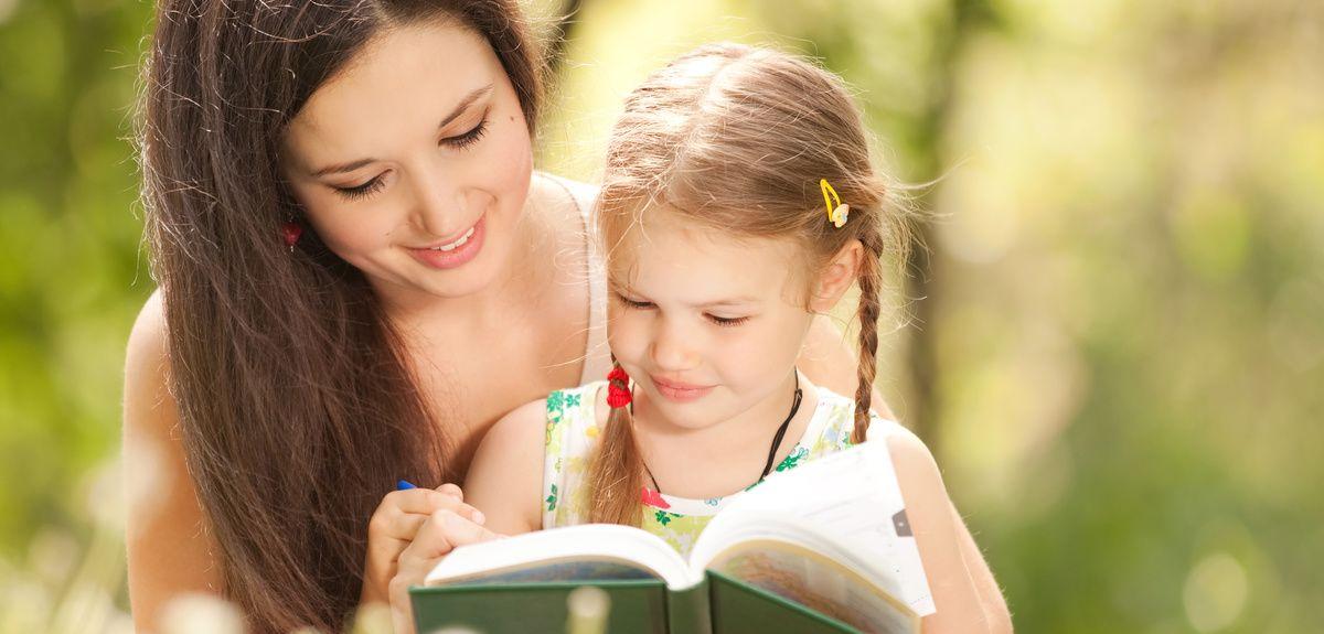 Духовное воспитание детей не достигших 10-летнего возраста. МР3
