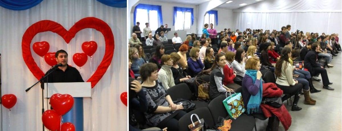 """В Новосибирске состоялся христианский форум """"Он и она"""""""