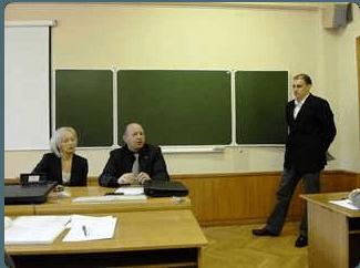 Обучение в Российской Академии Госслужбы: личный опыт