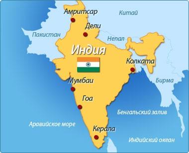 Первая христианская служба церкви в Манипуре, Индия