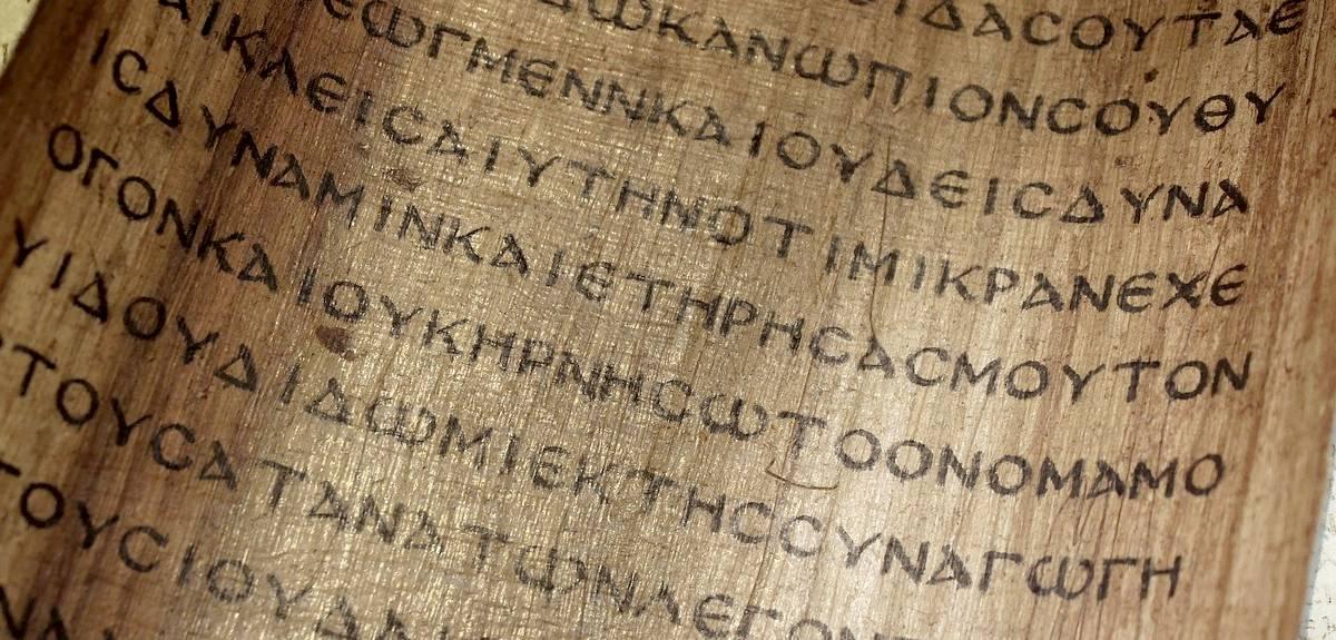 Что такое Септуагинта (LXX) - как она появилась и что значит?
