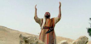 Благословение мира через Авраама: толкование пророчества Библии