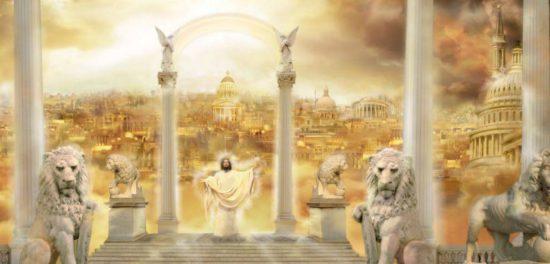 Библия: Царство Божье и Царство Небесное (в чем разница)?