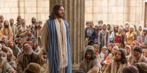 Почему Иисус сказал, что не пойдет на праздник, а сам пошел?