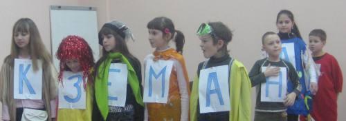 Минская церковь проводит первую вечеринку для детей