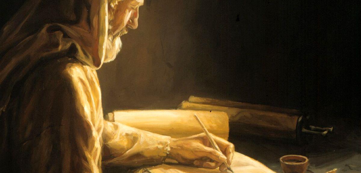 Годы служения библейских пророков Ветхого Завета