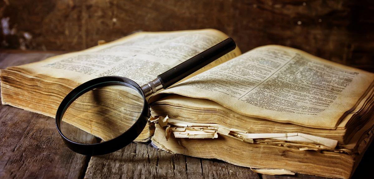 Богодухновенность Священного Писания - что значит это понятие?
