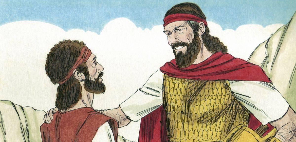 Перепись царя Давида - в чем грех царя согласно Библии?