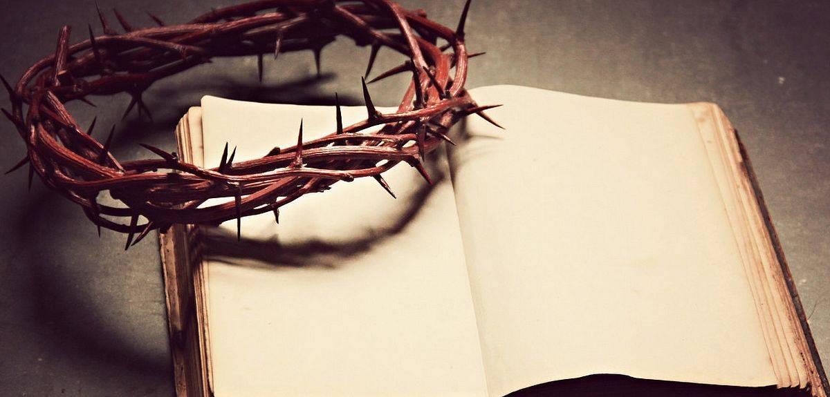 Как кровь Иисуса Христа очищает нас от грехов?