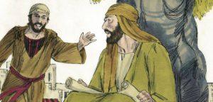 Почему Нафанаил спрятался под смоковницей (Библия)?