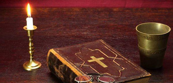 Новый Завет - святое Писание, как и Ветхий Завет в Библии?