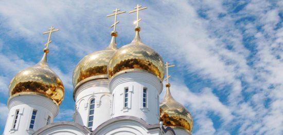 Организационная преемственность христианской церкви