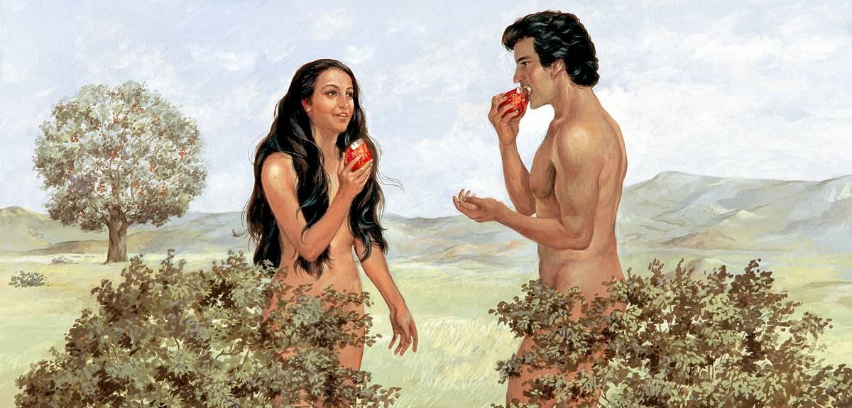 Эдемский сад: вопросы о рае, грехе, вечности, Адаме и Еве