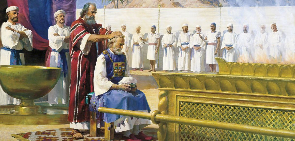 Посвящение Аарона как прообраз распятия Иисуса Христа в Библии