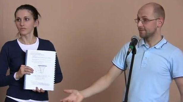 """Христианский семинар для родителей """"Свобода и границы"""""""