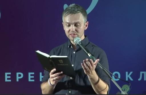 Иван Ляшенко. Мечты и перспективы. Видео.