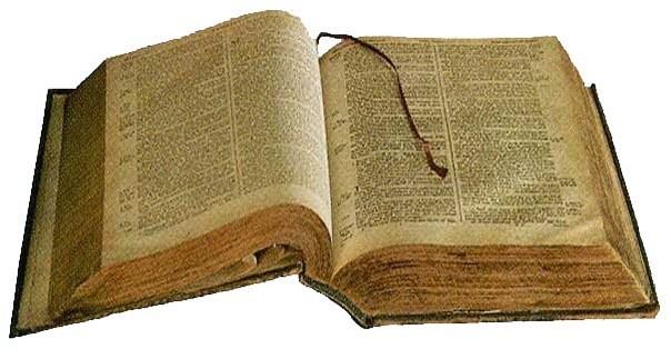 Не такой уж Ветхий Завет