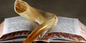 Йом Кипур. Иудейские праздники, их значение и смысл