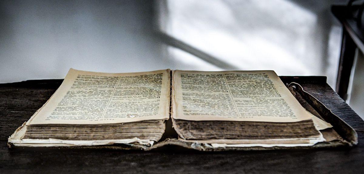 """Почему Ветхий Завет называют """"ветхим"""" и что это значит?"""