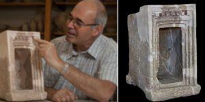 Раскопки в Хирбет Кейафа: места поклонения времен царя Давида