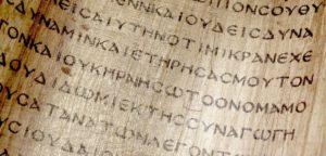 Как понять смысл греческих и еврейских слов в Библии?