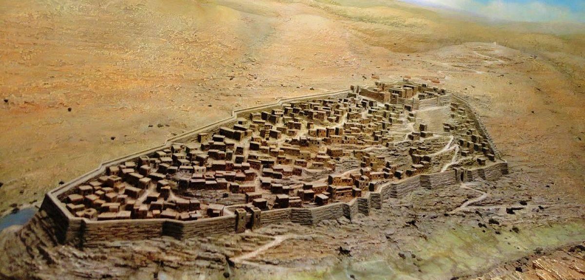 Восстановление Иерусалима во времена Ездры