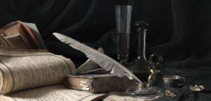 Когда было написано Евангелие от Иоанна (век и год)?