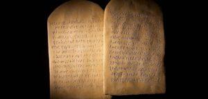 """Что такое """"Закон Моисея"""" и """"Закон Иисуса Христа""""?"""