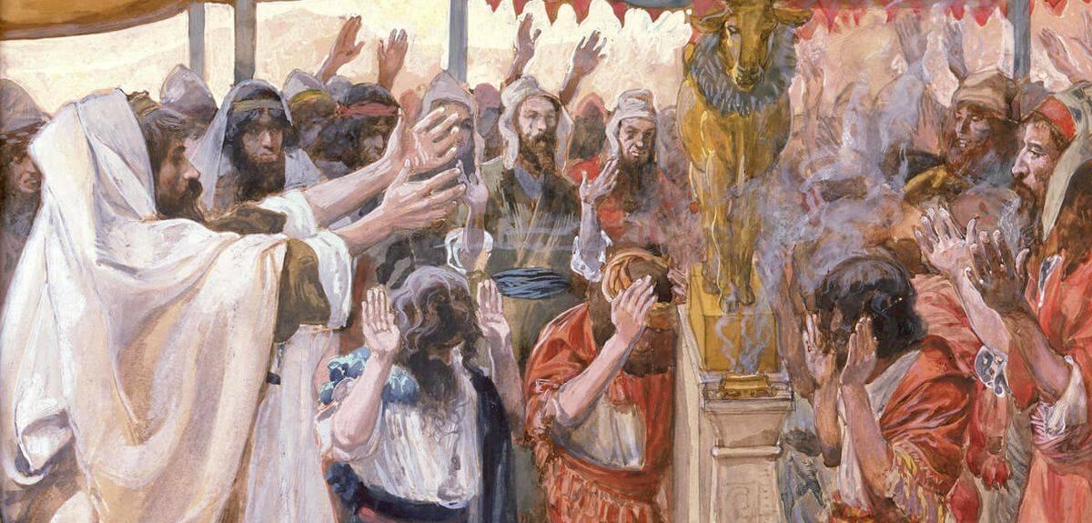 Как Бог спасет людей, живших во времена Ветхого Завета?