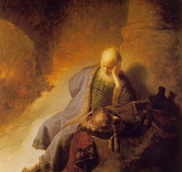 Дневник Иеремии