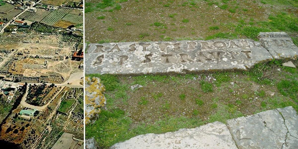 Раскопки Коринфа: Имя Эраста (Ераста) найдено на древней мостовой