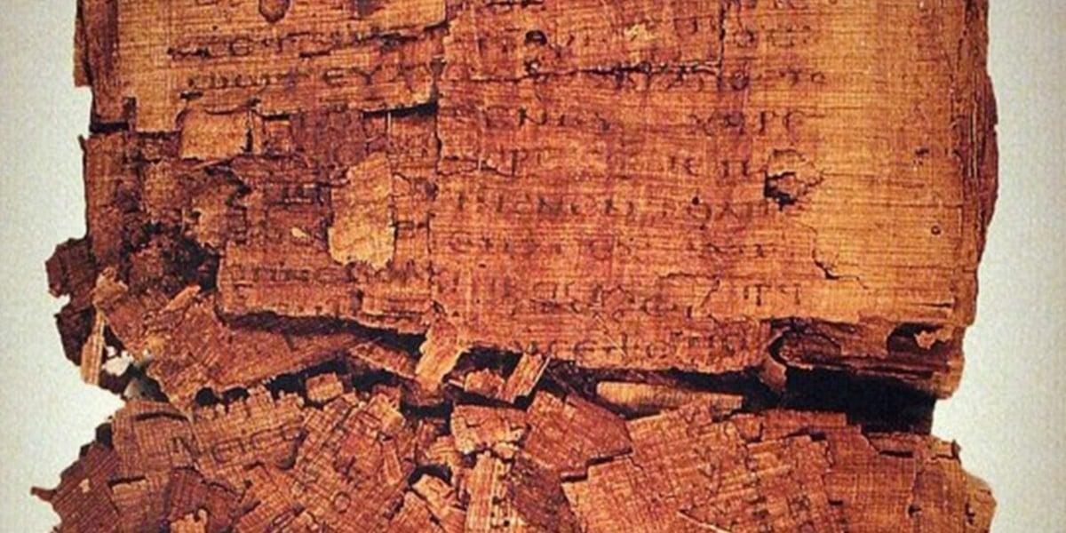 Евангелие от Иуды: апокриф и подделка?