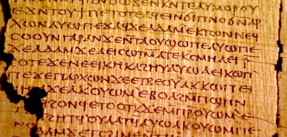 Евангелие от Иуды: древний апокриф и подделка?
