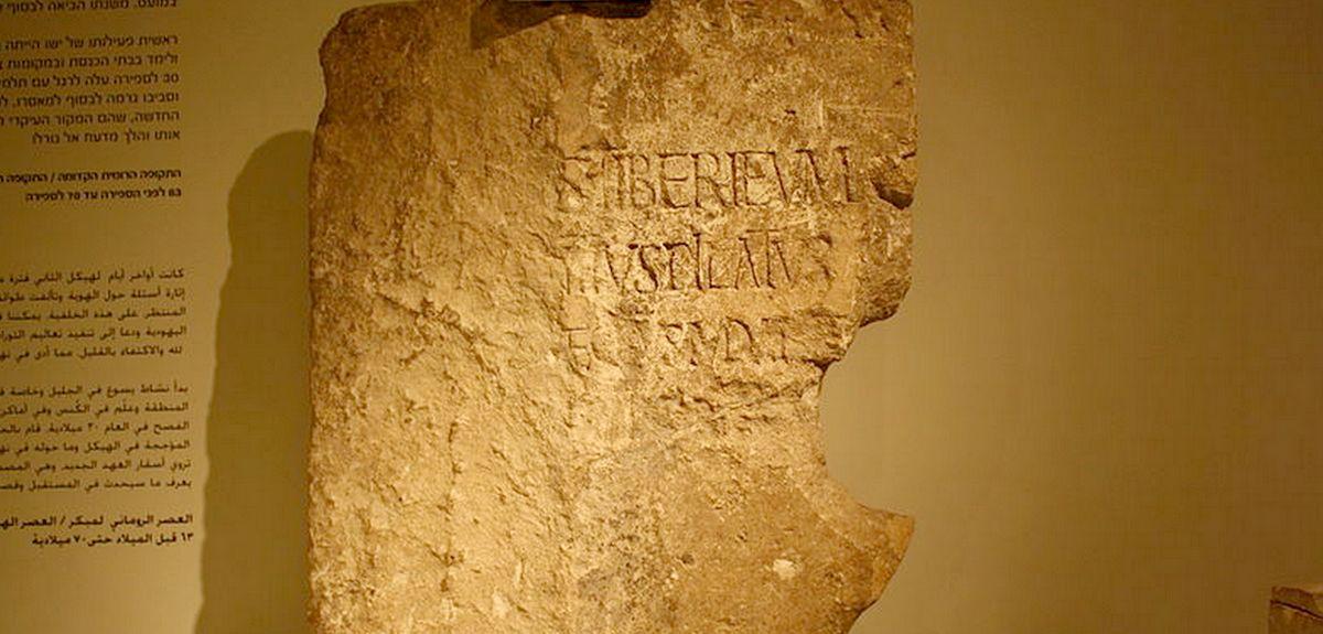 Имя Понтия Пилата найдено на древней плите при раскопках Кесарии
