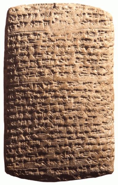Письма из Эль-Амарны подтверждают библейскую историю