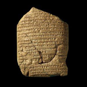Царь Иехония: древние таблички подтверждают Библию
