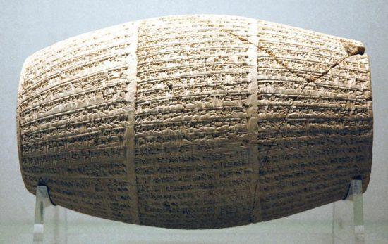 Цилиндр Набонида: доказательства существования царя Валтасара