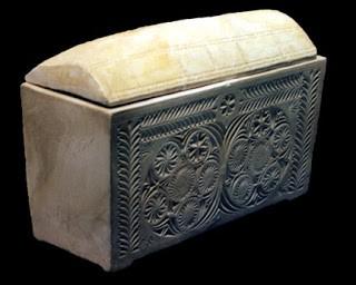 Оссуарий Каиафы - библейская археология в Израиле