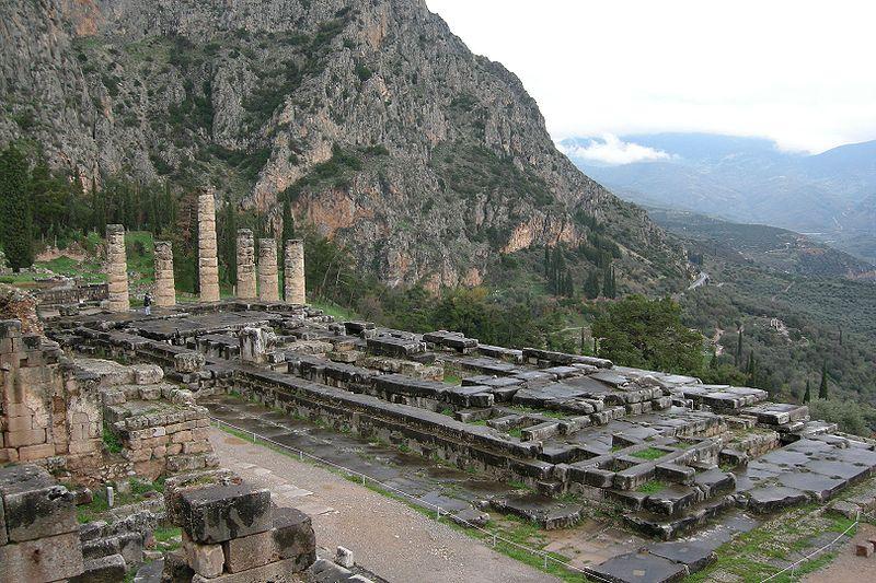 Надпись с именем губернатора Ахайи – Галлиона найдена в греческом городе Дельфы