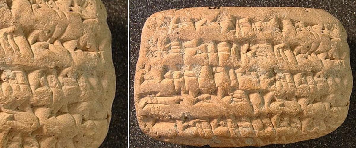 Найдена табличка чиновника царя Навуходоносора - Нево-Сарсехима