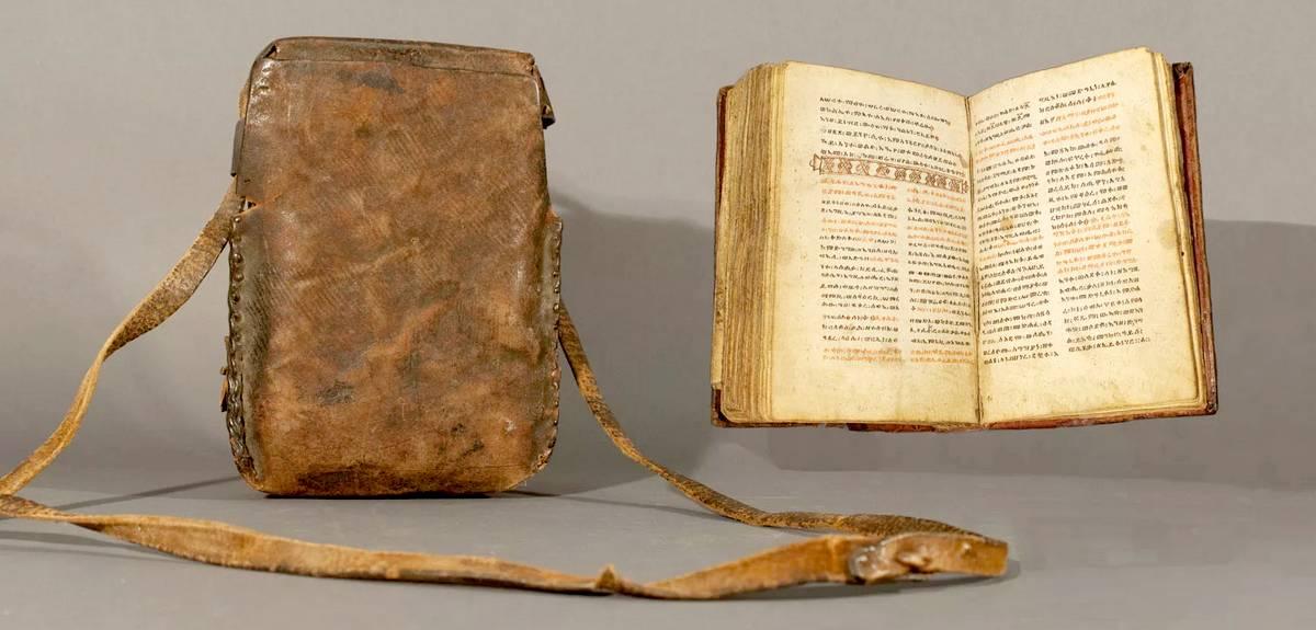 Почему древние манускрипты не включены в Библию?