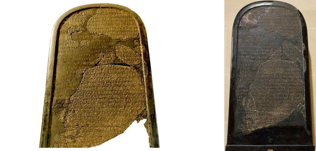 Моавитский камень (стела царя Месы) доказывает историю Библии