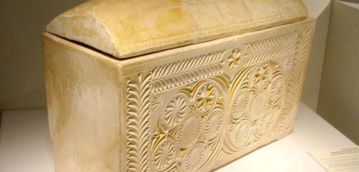 Оссуарий Каиафы найден в старом городе Иерусалиме