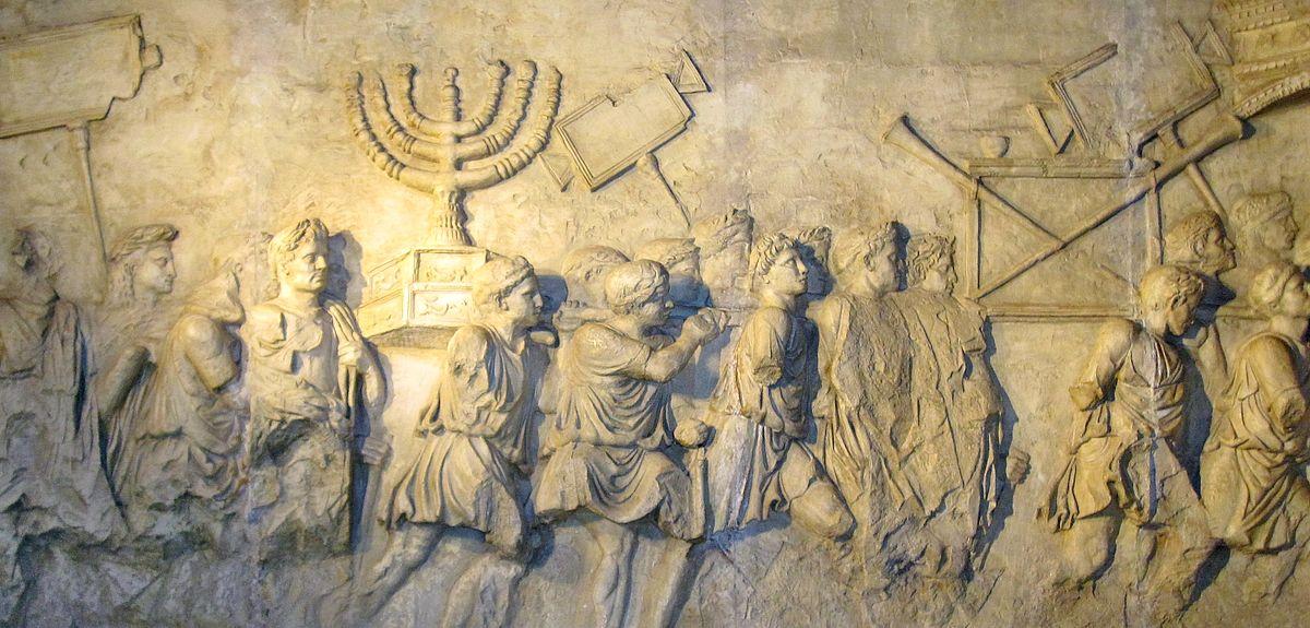 Менора на триумфальной арке Тита - лучшее изображение артефакта
