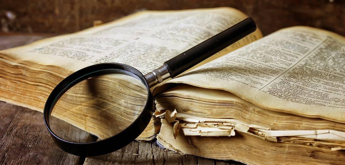 Допустимо ли буквальное толкование Библии?