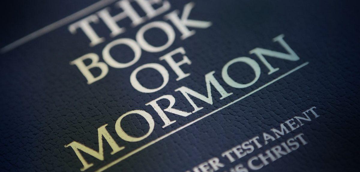 Церковь мормонов  - почему такая большая?